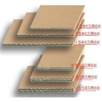Cheap Packing Carton for sale
