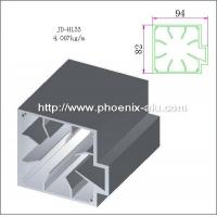 Cheap Aluminum heat sinks Product No:hl33 for sale