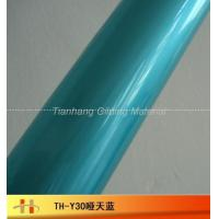 THY-30 matt skyblue color foil