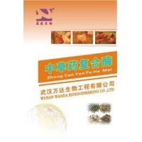 Cheap Chinese Herbal Medicine Compound Enzyme for sale