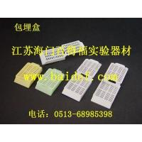 Embedding Cassette | China Embedding Cassette | Disposable Embedding Cassette | Plastic Embedding Ca