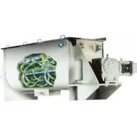 Cheap RB Serious Ribbon Mixer for sale