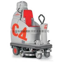 Cheap Scrubber driers/Vaccum sweepers SCRUBBER for sale