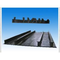 Cheap Water stop-Rubber water stop for sale