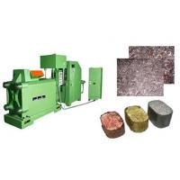 Cheap Metal Scrap Briquetting Press Briquetting Press - Metal Scrap Briquetting Machine for sale for sale