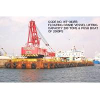Cheap Used Floating Crane Vessel Lifting Capacity 200 Tons for sale
