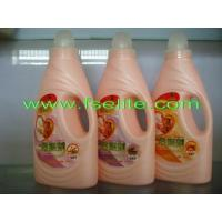 Cheap Fabric softener for sale