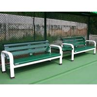 Leisure Benches