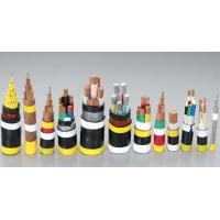 Cheap VV, ZR-VV sheathed power cable for sale