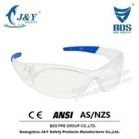 Cheap SG-71001A Safety Glasses for sale