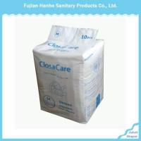 Cheap Grade A Disposable Diapers for adult Product No.:20156142239 for sale