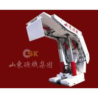 supporting series Shield hydraulic support