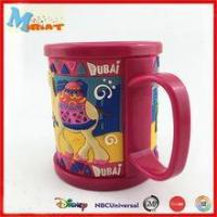 Plastic pp type insulated double walled coffee mugs