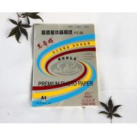 Quality 250gsm RC photo paper for sale