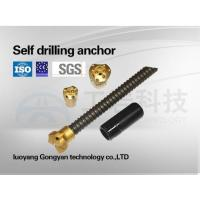 self drilling hollow bar