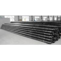 Cheap Carbon steel pipe API drill pipe for sale