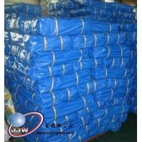 Cheap Double blue laminated coated pe fabric for sale