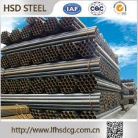 Cheap China wholesale high quality Steel Pipes,hot dipped galvanized steel pipe for sale