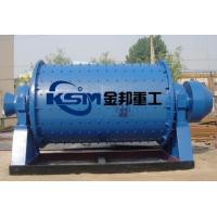 Cheap Rubber lined ball mill for sale