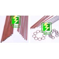Cheap High silver content brazing rod for sale