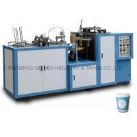 Cheap Single Wall Paper Cup Making Machine With High Speed 50 - 60 Pcs / Minute for sale