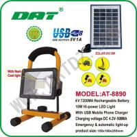 Cheap AT-8890 solar high-power lamp solar lighting system for sale