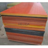 Cheap 3021 phenolic paper laminated sheet for sale