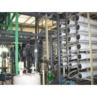 Cheap Reverse Osmosis Water Treatment Equipment for sale
