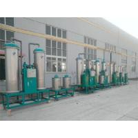 Cheap Ion Exchanger for sale