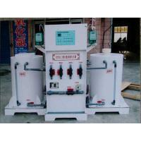 Cheap Chlorine dioxide generator for sale