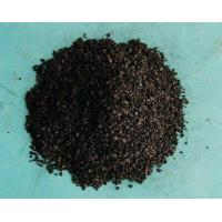 Cheap Activated carbon for sale
