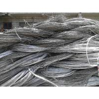 Cheap Metal Products Aluminium Wire Scrap Hot Sale! for sale