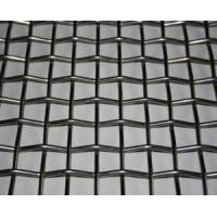 Cheap Mineral Screen for sale