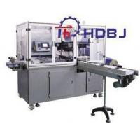 Quality A4 Paper Packing Machine BTCP-297C for sale