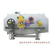 Cheap ZGX high speed pulp washer for sale