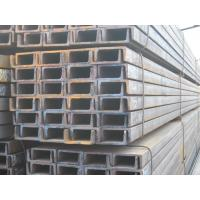 Cheap Steel-U-Beam(Steel Channels) Product Model:Q235,S235,A36,SS400,ST37 for sale