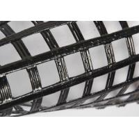 PVC Coated Polyester Geogrid