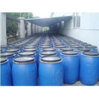 Cheap Acid fixing agent K-311 for sale