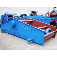 Cheap Straight-line Vibrating Screen for sale