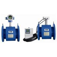 Cheap In-line Electromagnetic flow meter for sale