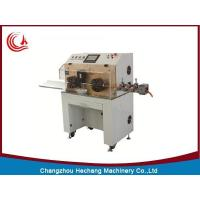 Cheap low price wire and cable cut and strip machine for sale