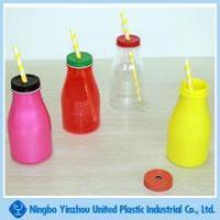 Cheap Customized 300ml plastic jar for milk and beverage drink for sale
