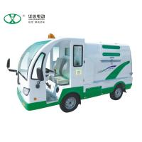 Cheap Electric refuse collection vehicle QY4301 for sale