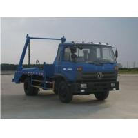Cheap CLW5121ZBST4 swing garbage truck for sale