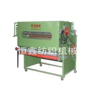 Cheap HX-lint automatic feeder for sale