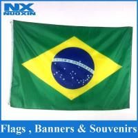 Cheap buy state flags|buy flags of the world|buy international flags for sale