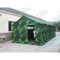 Cheap 6-people Toilet Camp Number: b00005 for sale