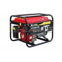 Cheap 2KW hand start, red color for sale