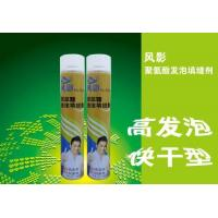 Cheap Contact Adhesive FengYin Polyurethane foam sealing agent for sale
