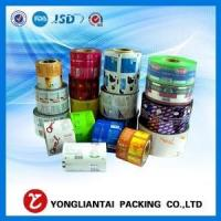 Cheap Polypropylene film bags,foil packaging wholesale- filling packaging for sale